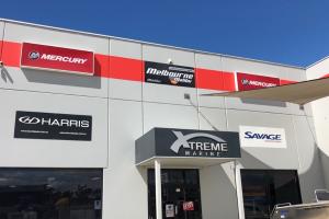 Image of the shopfront of Xtreme Marine in Moama NSW
